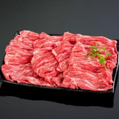 【送料無料】【紀州和華牛】しゃぶしゃぶ上モモ 1kg (約9〜10人前) | お肉 高級 ギフト プレゼント 贈答 自宅用 まとめ買い