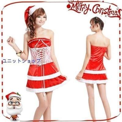Christmas クリスマス サンタ コスプレ 衣装 かわいい コスチューム 2158649