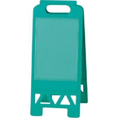 スタンド看板 フロアユニスタンド 緑 片面ポケット|868-371AG