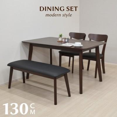 ダイニングテーブルセット 幅130cm 4人掛け用 4点 セット モダン rati130-4-360 オーク突板 木製 クッション ブラックシート 木目 食卓 セット 15s-3k hr