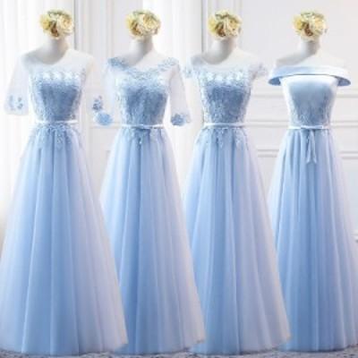 ウェディングドレス ゲストドレス  お揃い パーテイー ワンピース イプ ミディアム・ショート・ロング 人気ドレス