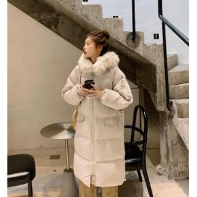 韓国 ファッション レディース ダウンコート アウター ロング ファー フード付き 大きいサイズ ゆったり カジュアル 通勤 防寒 秋冬