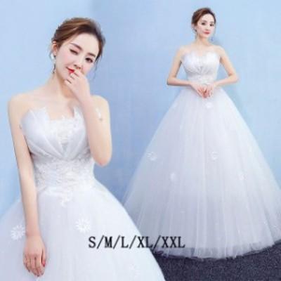 ウエディングドレス ホワイト きれいめ プリンセスドレス 上品 披露宴  発表会 お揃いドレス エレガント 披露宴 ブライダル 結婚式