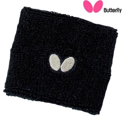 ◆◆●送料無料 定形外発送 <バタフライ> Butterfly NL・リストバンド 75660 (278)ブラック 卓球 アクセサリー 75660-278