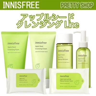 ★Innisfree★ Apple Seed Cleansing Lineアップルシードクレンジング!リムーバー/オイル/フォーム/クリーム/ゲル/ティッシュ