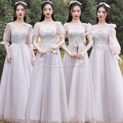 花嫁ブライドメイドドレス ウエディングドレス 結婚式ドレス 花嫁の介添え人ドレス プリンセスドレス エンイブニングドレス 二次宴会 二次会