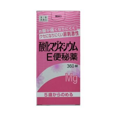 【第3類医薬品】 酸化マグネシウムE便秘薬 360錠