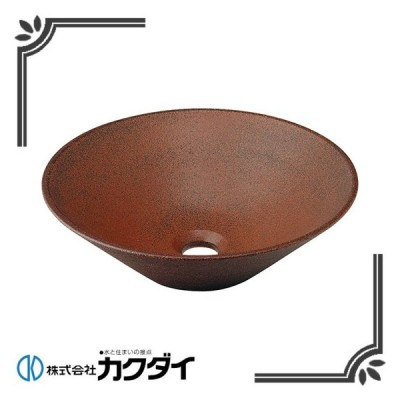 カクダイ 493-037-M 瑠珠 丸型手洗器 窯肌