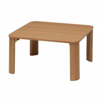 テーブル関連 ines(アイネス) 折りたたみテーブル(60×60cm) NA・ナチュラル NK-066