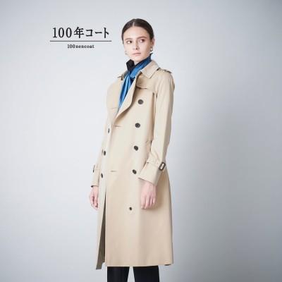 サンヨーコート SANYOCOAT <100年コート>ダブルトレンチロングコート (ベージュ)