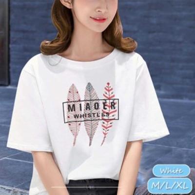 ゆったり ロゴtシャツ レディース おしゃれ 半袖tシャツ プリント カットソー 夏 即納 ホワイト/XL