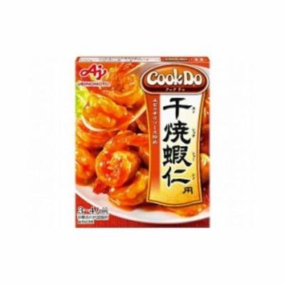 【まとめ買い】 味の素 CookDo 干焼蝦仁用 110g x10個セット 食品 業務用 大量 まとめ セット セット売り(代引不可)【送料無料】