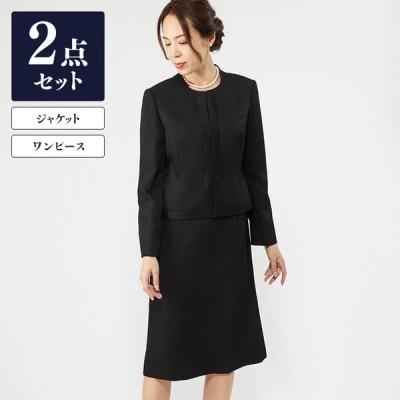 ブラックフォーマル スーツ 東京ソワール 喪服 礼服 ミセス 40代 50代 60代 アンサンブル  オールシーズン ジャケット ワンピース 大きいサイズ 1503113
