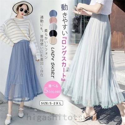 2021新作 網糸レース スカート女性 ロングスカートaラインスカート 大きいサイズ 五色 中の長いタイプ