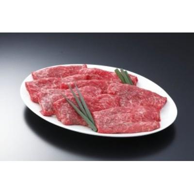 関村牧場・漢方和牛 もも肉 すき焼き 300g RM-502