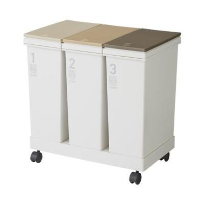 インテリア雑貨 日用品 掃除用品 ゴミ箱 ダストボックス 3連ダストボックス 588280