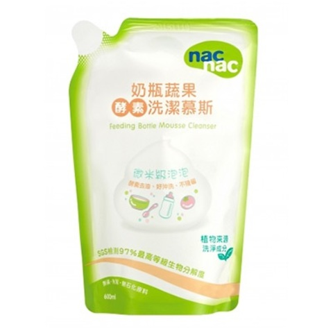nac nac 奶瓶蔬果酵素洗潔慕斯補充包600ml