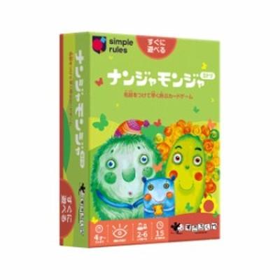 ナンジャモンジャ・ミドリ Toddles-Bobbles Green