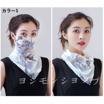 フェイスカバー UVカット フラワー スカーフ ネックウォーマー ガード UVマスク 夏用マスク 日焼け防止 日よけ 熱中症対策 紫外線対策 花 レディース 春 夏