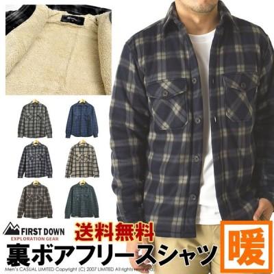 First Down EX 裏ボアフリース チェックシャツ メンズ ファーストダウン EX シャツジャケット 送料無料