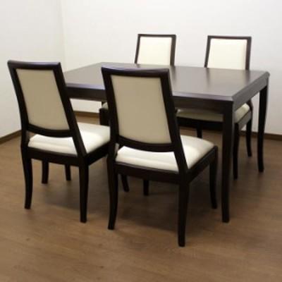クラッセ ダイニングテーブル5点セット 135cm 4人用 ホワイト ダイニングセット 送料無料 コンテンポラリーエレガンス