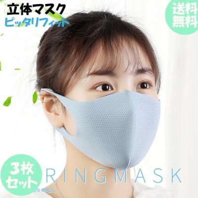 洗える マスク 大人用 ポリウレタン 3枚セット 個包装 UVカット 熱中症予防 水洗い フィルター 立体 密着 ひんやり 吸水速乾 伸縮性 花粉 防塵(ドット)
