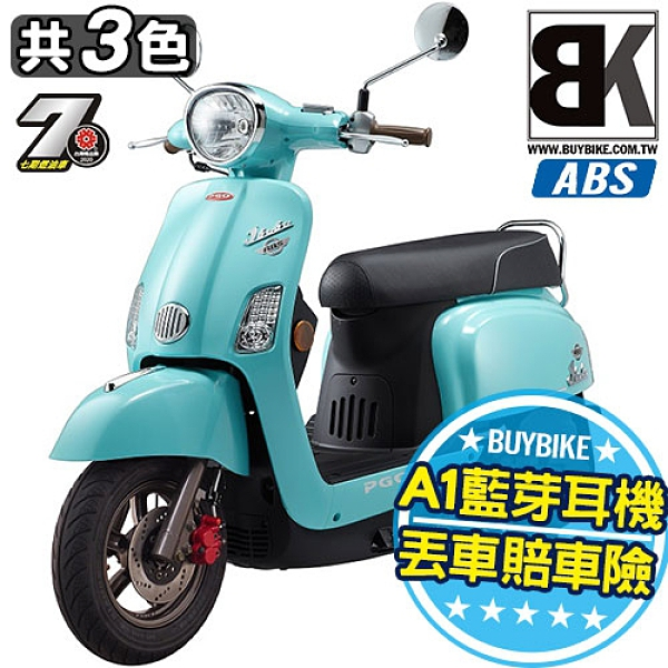 【抽生物陶瓷手錶】J-BUBU 115 ABS 七期 送藍芽耳機 丟車賠車險(J3-115AIB7)PGO摩特動力