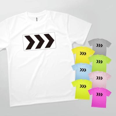 Tシャツ 進行方向3つ アメリカ 標識