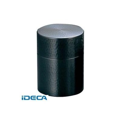 FU73369 純銅 茶筒 ブロンズ BC−106 小 φ73×109 ポイント10倍