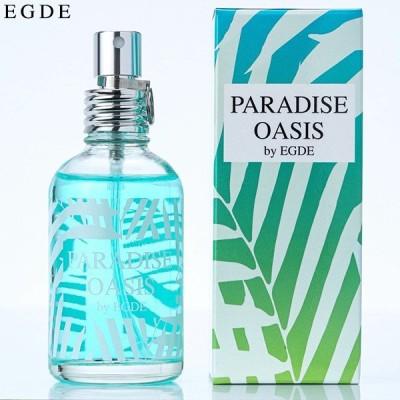 パラダイスオアシス オードトワレ 50ml PARADISE OASIS メンズ香水 フレグランス