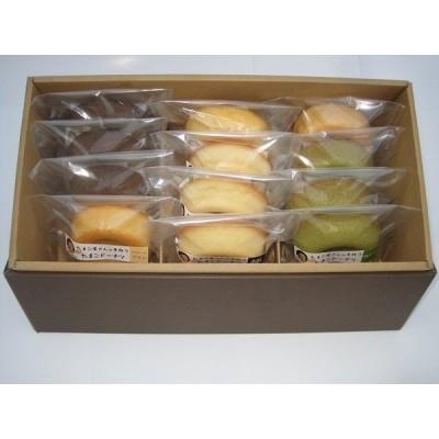 ヤマサキ農場 焼きドーナツ 12個入り(送料込み)