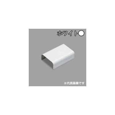 【法人限定】MFMJC02 マサル工業 メタルエフモール付属品 ジョイントカバー S型 ホワイト