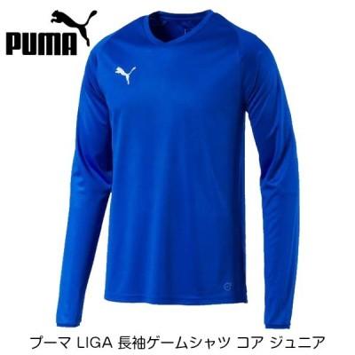 [お取り寄せ] プーマ LIGA 長袖ゲームシャツ コア ジュニア [エレクトリックブルー]