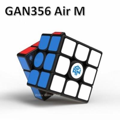 日本語説明書付き 安心の保証付き 正規輸入品 Gancube GAN356 Air M ブラック 競技向け 磁石内蔵3x3x3キューブ GAN 356 Air M Black