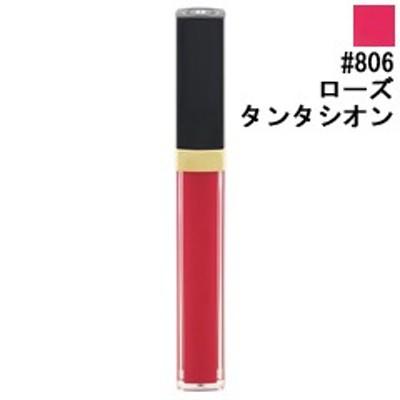 シャネル CHANEL ルージュ ココ グロス #806 ローズ タンタシオン 5.5g 化粧品 コスメ
