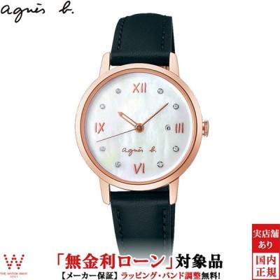 アニエス扇子付 無金利ローン可 アニエスベー 時計 agnes b マルチェロ ボンベ FCSK913 レディース 腕時計 日付 おしゃれ