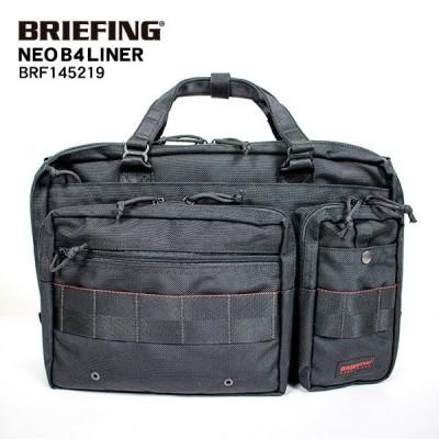 ビジネスブリーフ ブリーフィング BRIEFING NEO B4 LINER 2Way