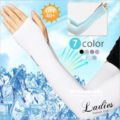 手袋 女性 夏 日焼け止め カフハンド スリーブ 通気性 グローブスリーブ アームガード アイスコールド アイスシルク スリーブ 送料無料
