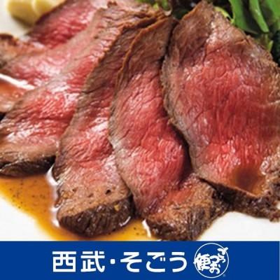ブランド牛 ローストビーフ グルメ ごちそう なかやま牧場 広島県産 高原黒牛 交雑種 のローストビーフ