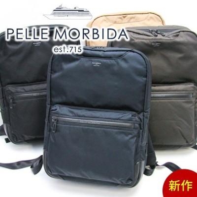 PELLE MORBIDA ペッレモルビダ HYDROFOIL ハイドロフォイル バックパック(リュックサック) PMO-HYD011