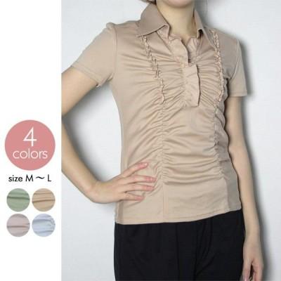 レディース フリル付きシャツブラウス 日本製 (トップス インナー 半袖 無地 シンプル フリル ギャザー)