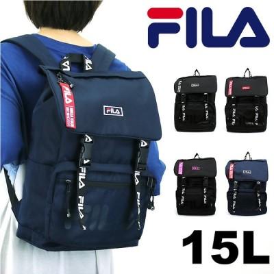 FILA(フィラ) コード 被せリュック デイパック バックパック リュックサック 15L B4 7590 メンズ レディース ジュニア 送料無料