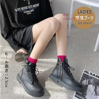 厚底ブーツ レディース ブーツ レザーシューズ ショートブーツ 靴 オックスフォードシューズ 撥水 革靴 ジッパー 黒 歩きやすい 通勤通学 カジュアル
