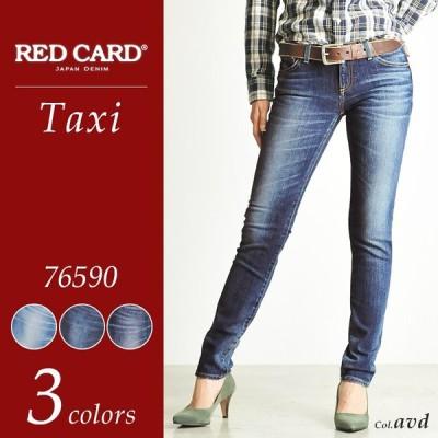 レッドカード RED CARD レディース タクシー スキニー デニムパンツ ジーンズ Taxi 76590【裾上げ無料】