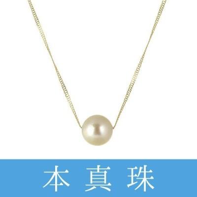 ネックレス パール アコヤ真珠 一粒 大粒 イエローゴールド ネックレス プレゼント 人気 ネックレス スクリュー チェーン あこや真珠 フォーマル セール