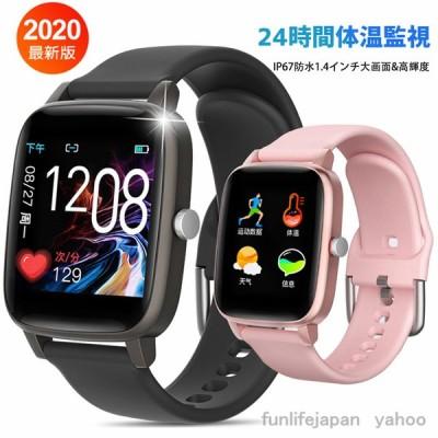 2020最新版 スマートウォッチ 体温測定  温度センサー 着信通知 目覚まし時計 消費カロリー 健康管理 プレゼント 血中酸素 iPhone android
