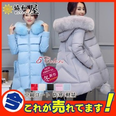 中綿コート ロングコート ファーコート ジャケット レディース ダウンジャケット フード付き 中綿入り アウター ブルゾン