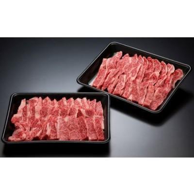 都城産宮崎牛ウデ焼肉1kg