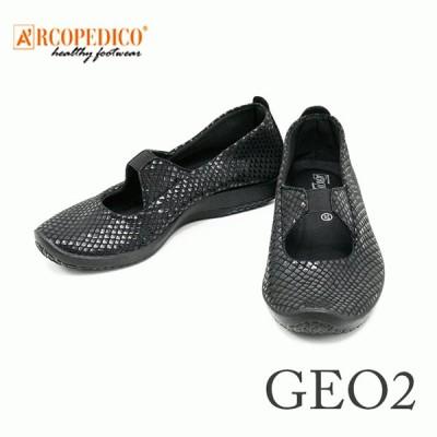 アルコペディコ ジオ2 ARCOPEDICO GEO2