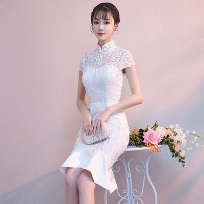 チャイナドレス マーメイドライン 着痩せ エレガント 膝丈 ホワイト ドレス 立ち襟 半袖 マーメイドドレス お洒落 パーティードレス